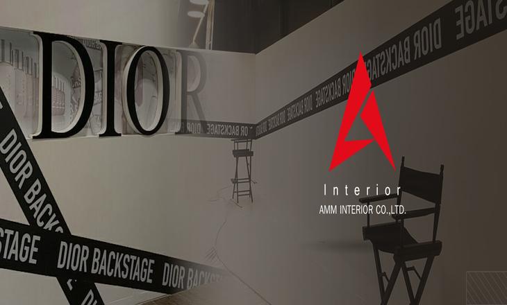 บริษัท Amminterior design